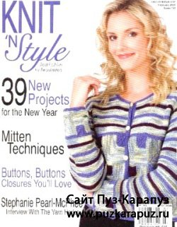 Knit'n Style №153 February 2008