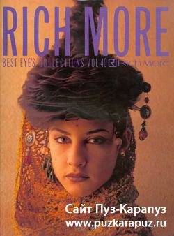 Rich More vol.40