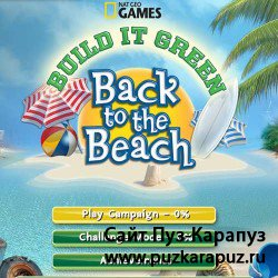 Build It Green: Back to the Beach (Final)