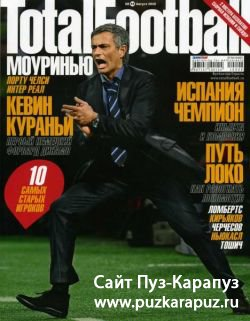 Total Football �8 (������ 2010)