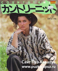 CountryKnit, 1984