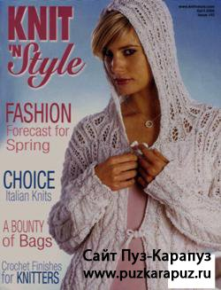 Knit'n Style №142 2006 April