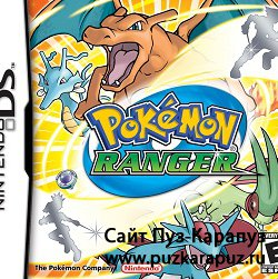 Pokemon Ranger (EUR) (DS)