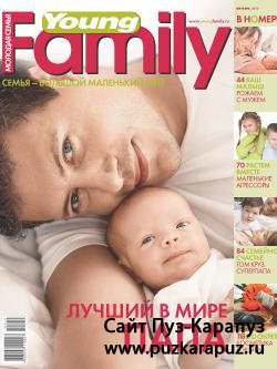 Young Family (октябрь 2010 )