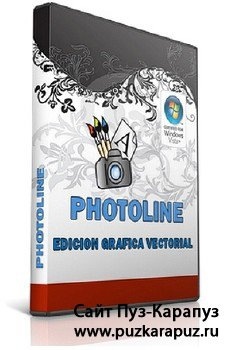 Portable PhotoLine v 16.11.0 + RUS