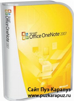 TeachPro - Microsoft Office OneNote 2007. ����������� ����