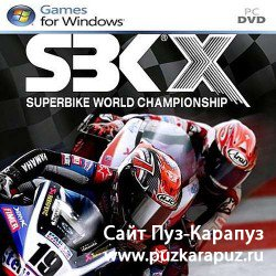 SBK X: Superbike World Championship Rus (Final/Repack/2010)