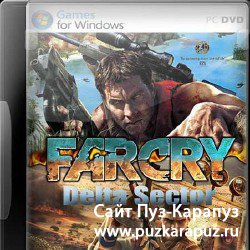 Far Cry Delta Sector 2 (RePack/Rus/2010)