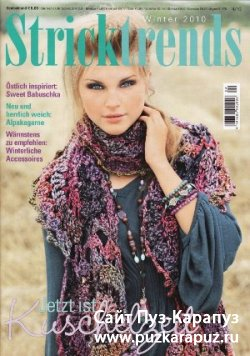 Stricktrends №4, 2010 Winter