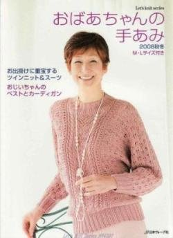 Let's knit series NV4397  2008