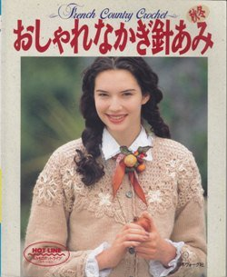 Let's Knit Series NV6947 1993