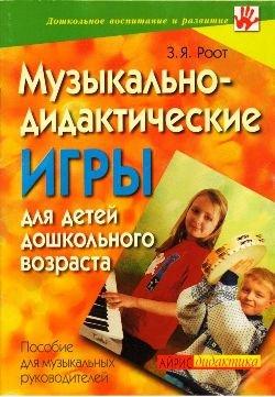 http://puzkarapuz.org/uploads/posts/2010-11/1289547633_250.jpg