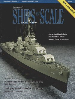 Ships in Scale.  Подшивка журнала за 1998 год