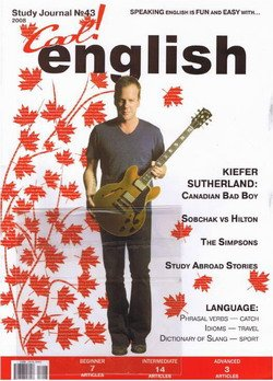 Cool English Magazine №43 2008