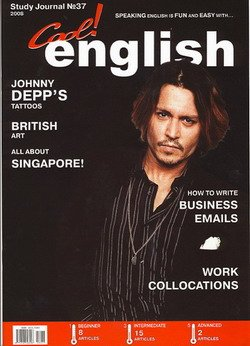 Cool English Magazine №37 2008 Art Special