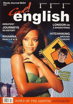 Cool English Magazine �34 2007 Travel Special