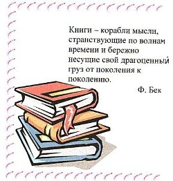Внеклассное чтение 2-я часть (Разные) [2003-2010, FB2, OCR ]