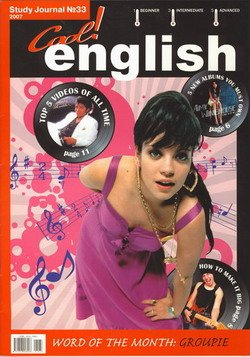 Cool English Magazine №33 2007 - Music Special