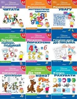 На русском и украинском языках 20 09 2012