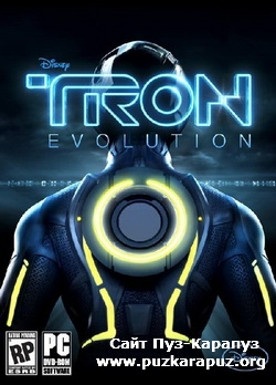 TRON: Evolution The Video Game (2010/RUS/RePack by MOP030B)