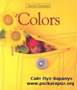 Colors (Anne Geddes)