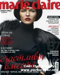 Marie Claire №1 (январь 2011 / Украина)
