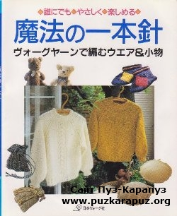 Lets knit series. Holiday knit