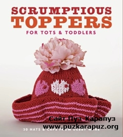 Scrumptious Toppers for Tots & Toddlers