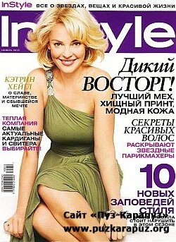 InStyle �11 (������ 2010)