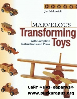 Jim Makowicki - Marvelous Transforming Toys with Complete Instructions and Plans