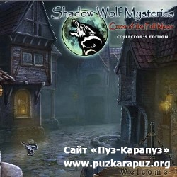 Shadow Wolf Mysteries: Curse of the Full Moon CE Final 2 (PC)