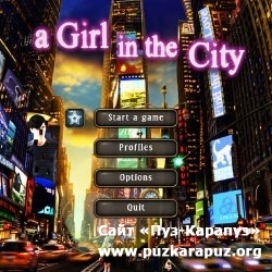 A Girl in the City ENG (2011/Full)