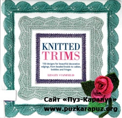 Knitted trims