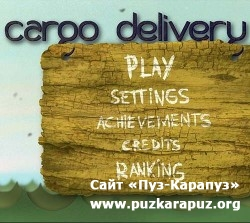 Cargo Delivery (2011/PC/Final)