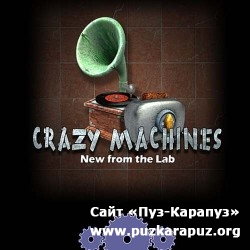 Crazy Machines: New from the Lab (2011/Final/PC)