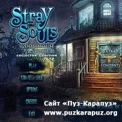 Stray Souls: Dollhouse Story Collectors Edition (2011/Full/PC)