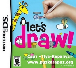 Let's Draw! 2010 (DS)