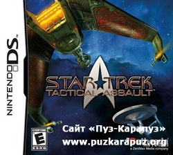 Star Trek: Tactical Assault  (DS)