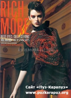 Rich More Best Eye's Collection Vol. 106 Fall/Winter 2010-2011