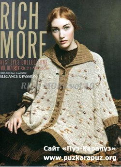 Rich More Best Eye's Collection Vol. 107 Fall/Winter