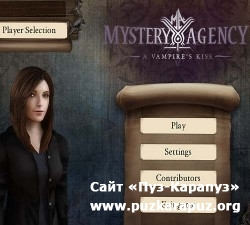 Mystery Agency: A Vampire's Kiss (2011/ENG/Final)
