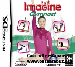 Imagine Gymnast 2010 (DS)