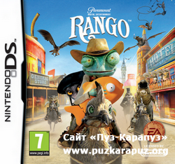 Rango The Video Game 2011 (DS)
