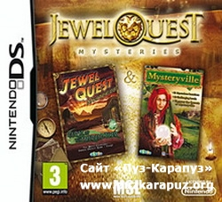 Jewel Quest Mysteries Two Pack 2009 (DS)