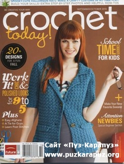Crochet Today №9-10 2010
