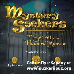 Mystery Seekers: The Secret of the Haunted Mansion (2011/Eng/Final)