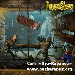 PuppetShow: Lost Town - Collectors Edition (2011/Eng/Final)