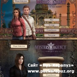 Mystery Agency 2 Pack: Secrets of the Orient + A Vampire's Kiss Final (2011/Eng)