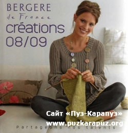 Bergere de France.Explications Tricot Creations 2008-2009