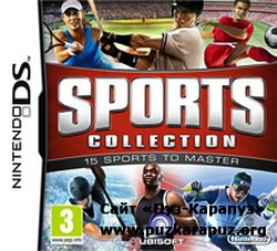 Sports Collection 2011 (DS)